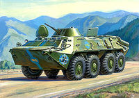 BTR-70 russian pesonal carrier