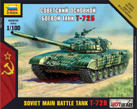 T-72B Soviet Main Battle Tank - Image 1
