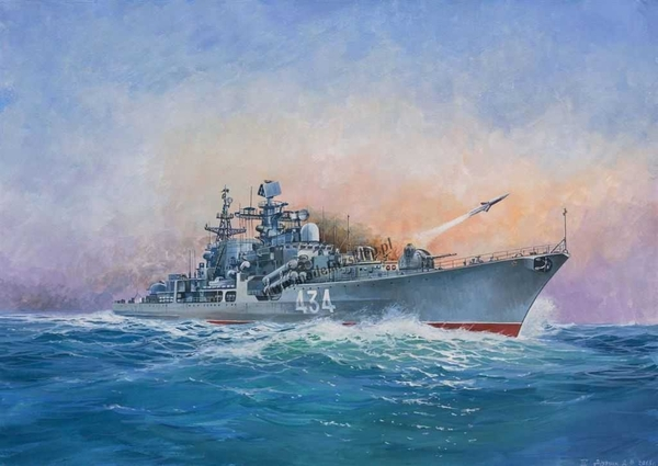 Russian Destroyer Sovremenny - Image 1