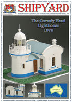 Crowdy Head Lighthouse nr1 skala 1:87 - Image 1