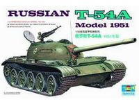 RUSSIAN T-54A Model 1951 - Image 1