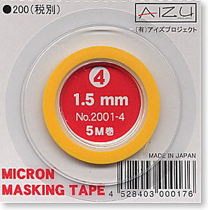 Micron Masking Tape 1.5mm (Material) - Image 1