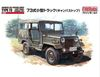IGSDF Light Truck Type 73 Canvas