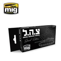 A.MIG 7163 ISRAEL DEFENSE FORCES SPECIAL EDITION Set