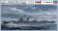 "IJN Destroyer Type Koh Akigumo ""Withdrawal strategy from Kiska island"""