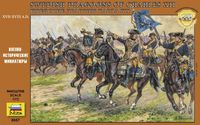 Swedish Dragoons of Charles XII (XVII - XVIII A.D.) - Image 1