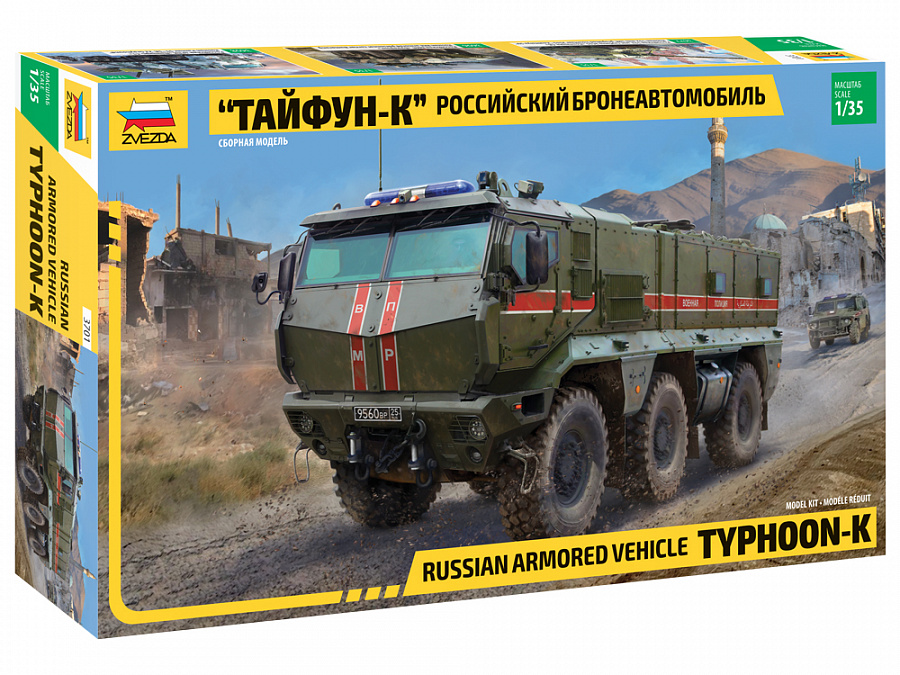 Russian Armored Vehicle Typhoon-K - Image 1
