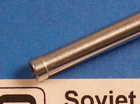 Soviet 76,2mm F-32 tank barrel for KV-1 (TRU) - Image 1