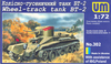 BT-2 Russian WWII Light Tank